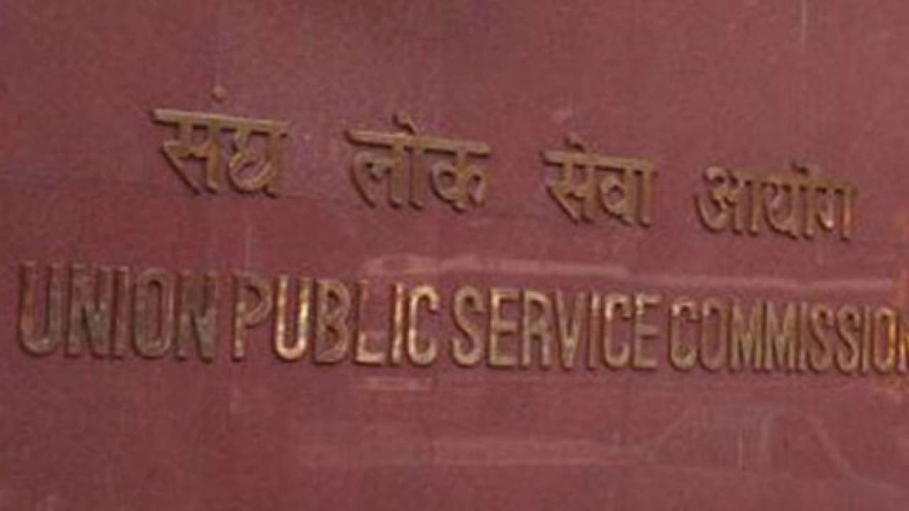 UPSC Prelims Exam 2020 results declared, check official website upsc.gov.in