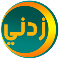 زدني | أسئلة ثقافية 1.5.01 APK Cracked Downlaod – PRO for android