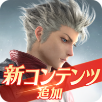 ブレイドエクスロード  2.2.3 APK Cracked Downlaod – PRO for android
