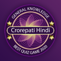 KBC Quiz in Hindi 2020 – General Knowledge IQ Test 20.12.01 APK Cracked Downlaod – PRO for android