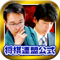 Shogi Live Subscription 2014 6.45 APK Cracked Downlaod – PRO for android