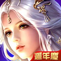 斬龍無雙 1.1.53 APK Cracked Downlaod – PRO for android