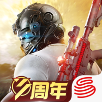 Knives Out No rules, just fight  1.256.479097 APK Cracked Downlaod – PRO for android