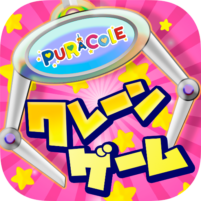 Online crane games【PURACOLE】 1.13 APK Cracked Downlaod – PRO for android