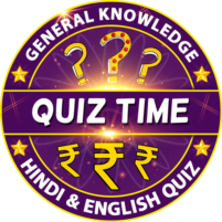 Quiz Games 2021:Trivia Fun Question Games for free  2.2 APK Cracked Downlaod – PRO for android