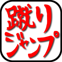 Kick and Jump 1.0.2 APK Cracked Downlaod – PRO for android