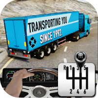 Cargo Delivery Truck Parking Simulator Games 2020 1.37 APK Cracked Downlaod – PRO for android
