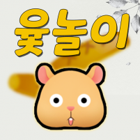 Yut nori 2.49 APK Cracked Downlaod – PRO for android
