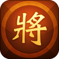 Chinese Chess – Chess Online 2.5 APK Cracked Downlaod – PRO for android