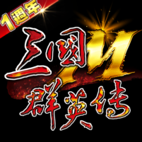 三國群英傳M 0.36.42 APK Cracked Downlaod – PRO for android