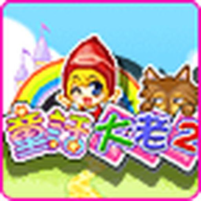 Fairy Tale Kingdom Big 2  3.7 APK Cracked Downlaod – PRO for android