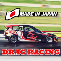 Japan Drag Racing 2D 22 APK Cracked Downlaod – PRO for android
