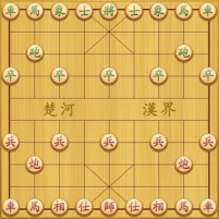 Chinese Chess 53.0 APK Cracked Downlaod – PRO for android