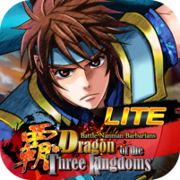 Dragon of the Three Kingdoms_L 5.9 APK Cracked Downlaod – PRO for android