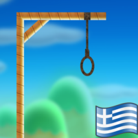 Hangman with Greek words 13.1 APK Cracked Downlaod – PRO for android