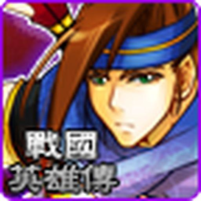 Hero of the Warring States 4.4 APK Cracked Downlaod – PRO for android