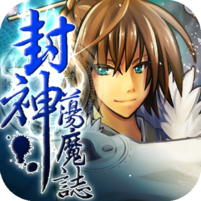 Nabis War 3.3 APK Cracked Downlaod – PRO for android
