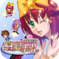 Richest Master : Love Memories 3.8 APK Cracked Downlaod – PRO for android